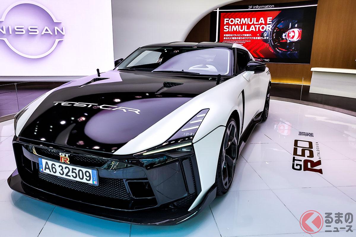 日産「GT-R50 byイタルデザイン」の「ゼロカー」の車両価格は、1億4530万5600円(消費税込)
