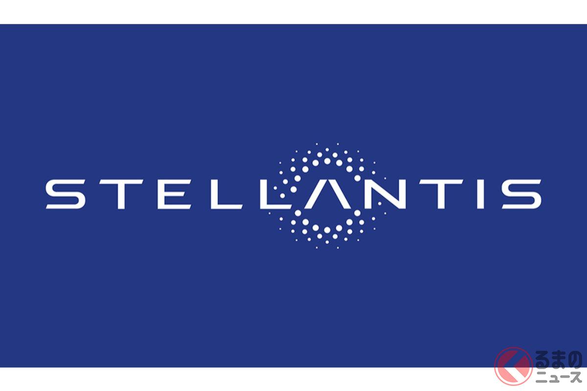 1月16日に新たに誕生する自動車グループ「ステランティス」のロゴマーク