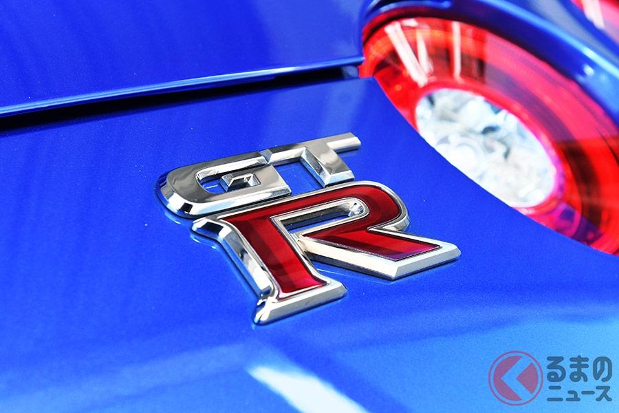 「GT-R」はルノー・日産アライアンス後を代表するクルマ