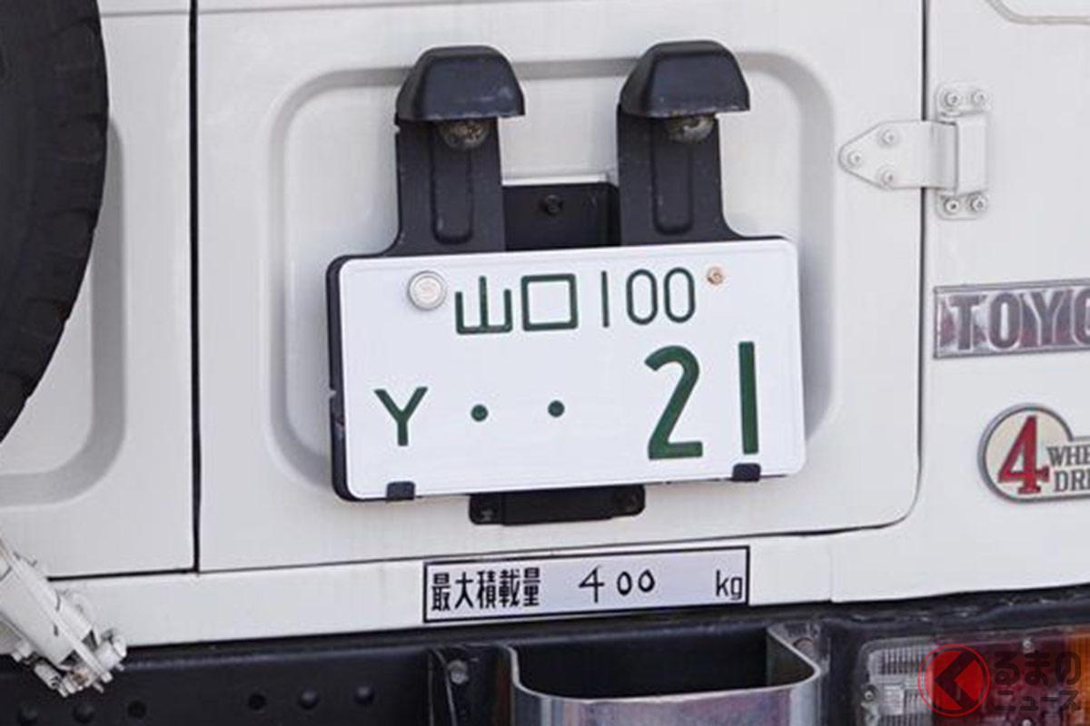 通称「Yナンバー」は、米軍人・軍属及び家族などが所有する私有車(普通車)。(撮影:加藤博人)