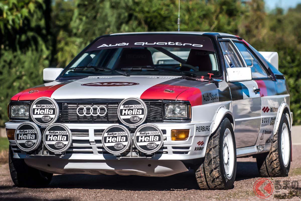 WRCで通算23勝および2度の世界タイトルを獲得したアウディ「クワトロ」(C)2020 Courtesy of RM Sotheby's