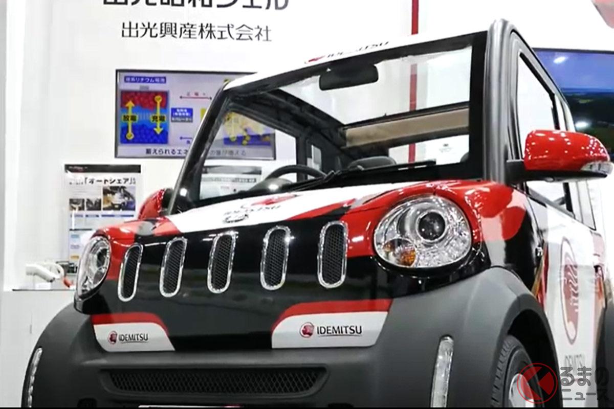 東京モーターショー2019でお披露目された出光興産仕様の「ジャイアン」