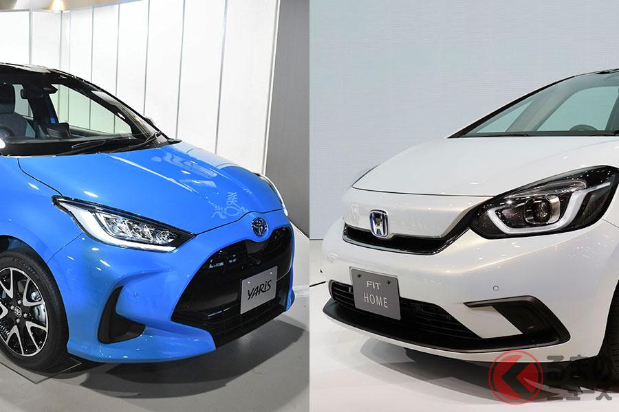 左:新型ヤリス/右:新型フィット