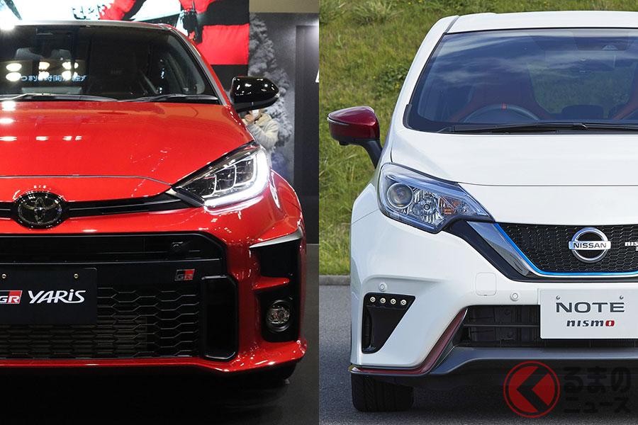 左:GRヤリス/右:ノート e-POWER NISMO S