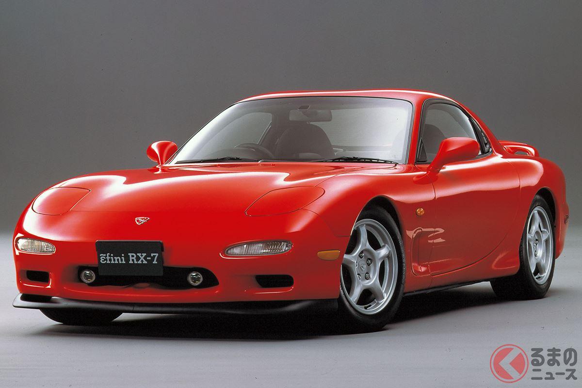 ロータリーターボを搭載した最後のピュアスポーツカー「RX-7」