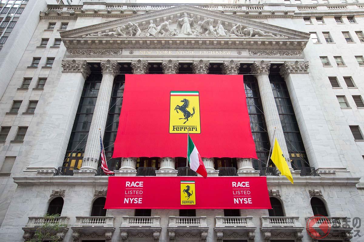 2015年にニューヨーク証券取引所(NYSE)にフェラーリが新規株式公開(IPO)したおかげで、フェラーリの株主になることが身近になった