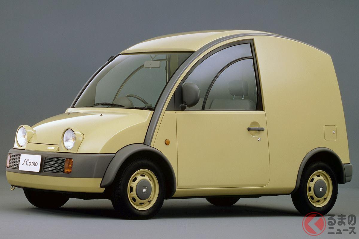 バブル期ならではの1台といっていい斬新なデザインの「エスカルゴ」