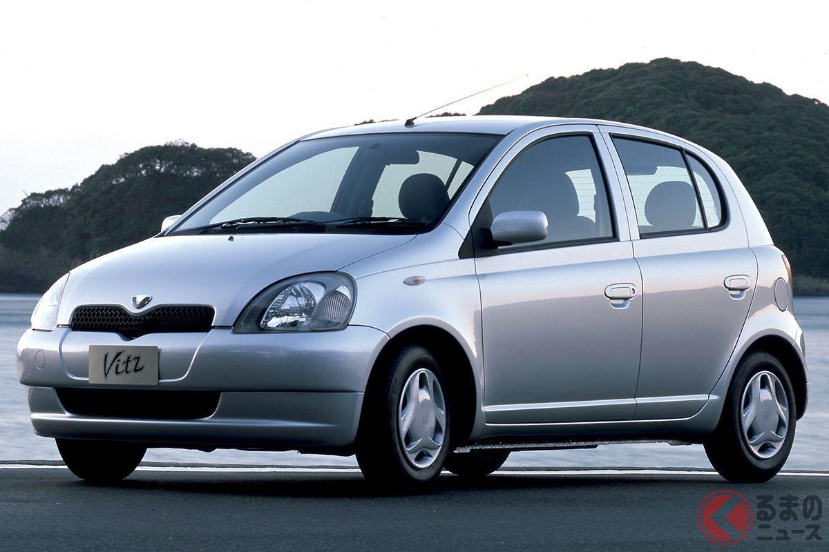コンパクトカーの概念を変えたと評されたほど秀逸なコンセプトの初代「ヴィッツ」