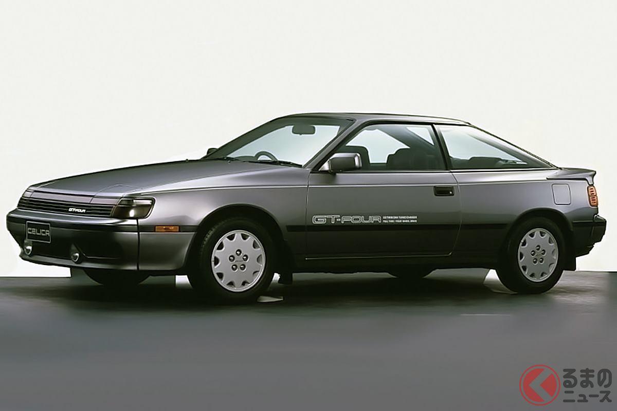映画でも話題となったシリーズ初の高性能4WDモデル「セリカ GT-FOUR」