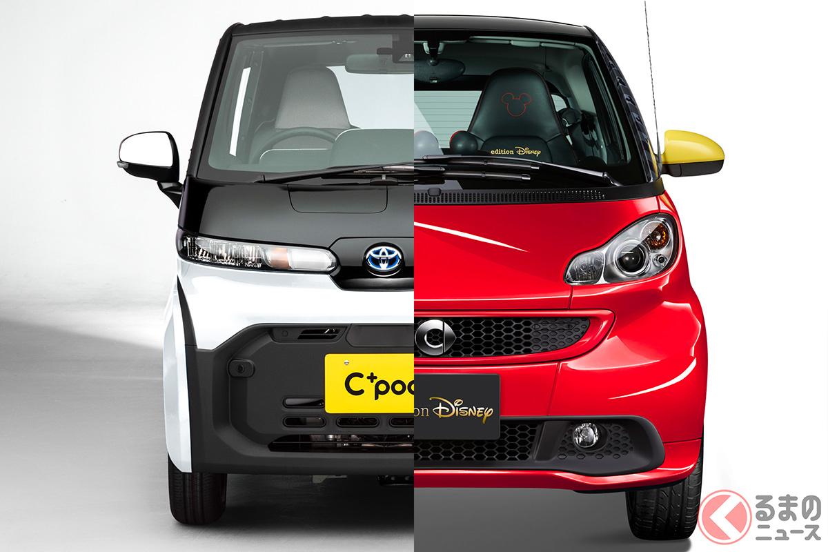 「スマート・フォーツー・エレクトリックドライブ」のユーズドカーならば、「シーポッド」の新車価格の半値で探すことができる