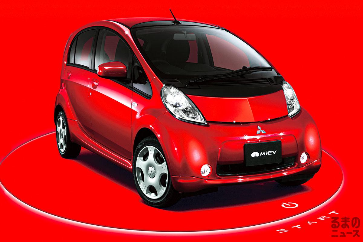 トヨタ「C+pod」の登場に前後するようにフェードアウトする三菱「i−MiEV」。中古車という選択はありか?