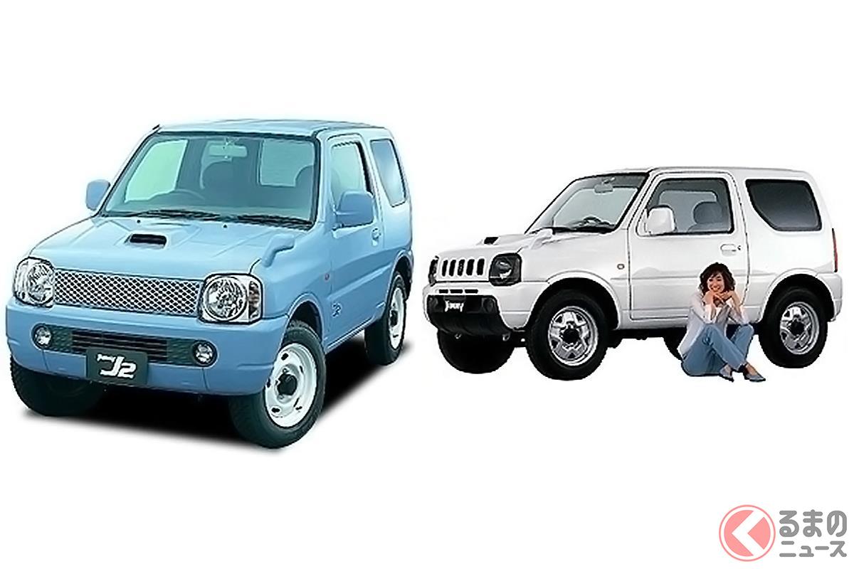 クロカン車でありながら2WDに特化した異色のモデル「ジムニーJ2(左)/ジムニーL(右)」