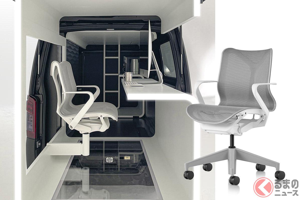 ハーマンミラーのコズムチェアを改造し、快適なオフィス空間が実現