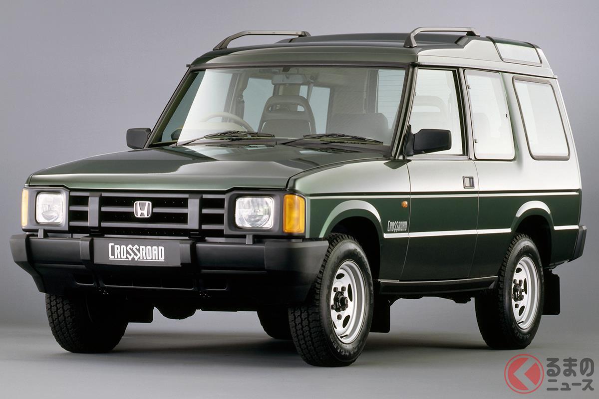 プレミアムなRVとして販売されたものの、問題山積だった「クロスロード」