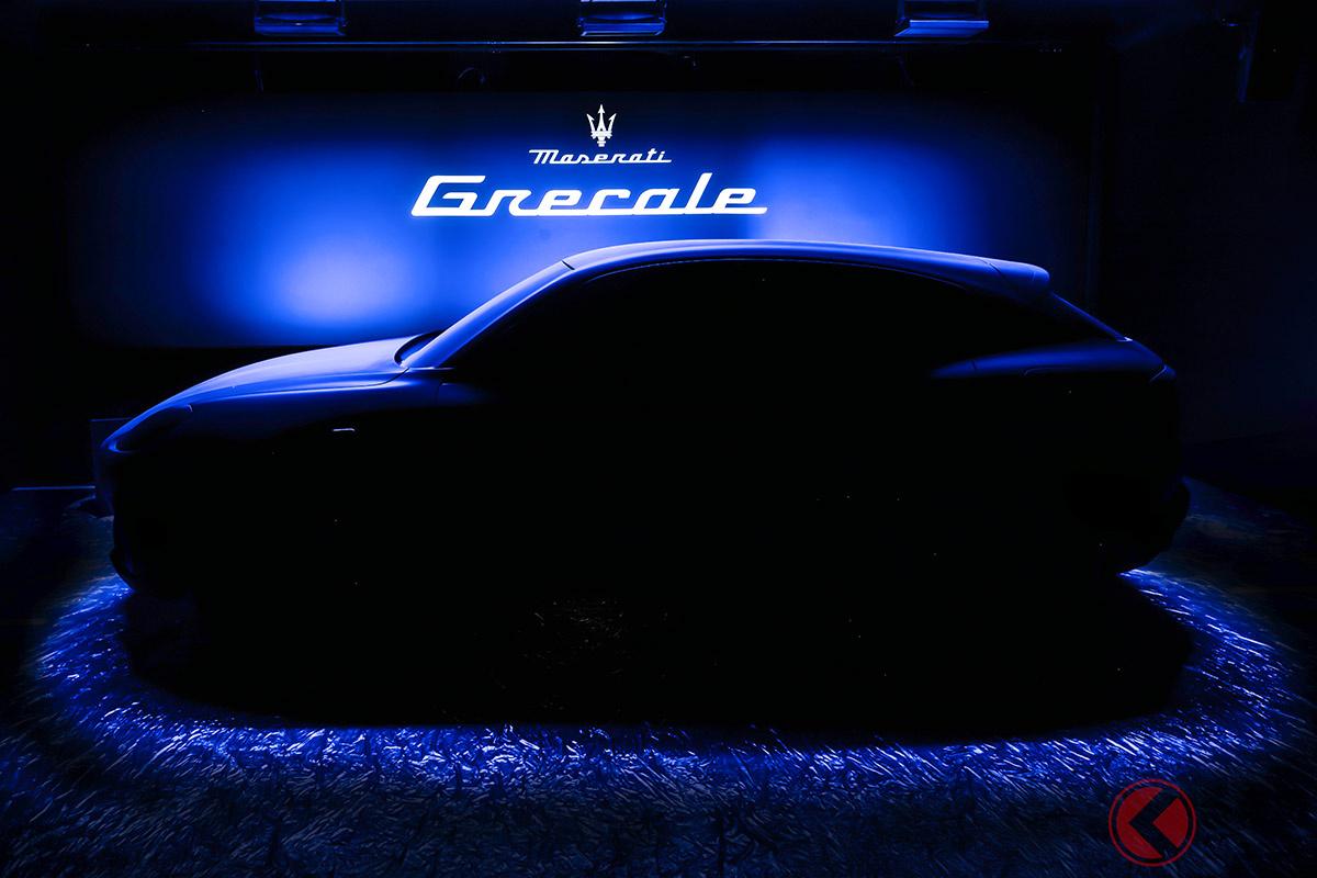 マセラティ「グレカーレ」は、「レヴァンテ」のワンクラス下に位置するモデルになりそうだ