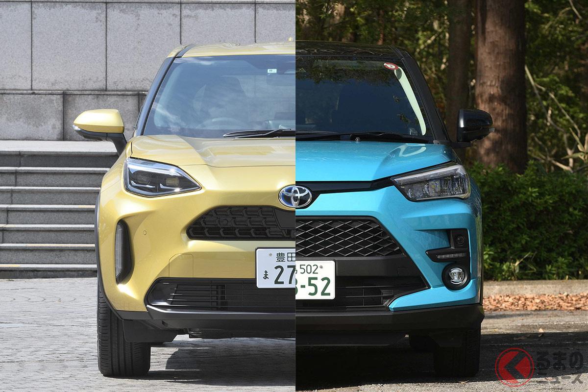 トヨタの2大コンパクトSUV「ヤリスクロス」と「ライズ」。比較対象にされやすいという。