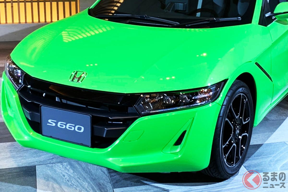 2021年3月12日に生産終了が発表されたホンダ「S660」
