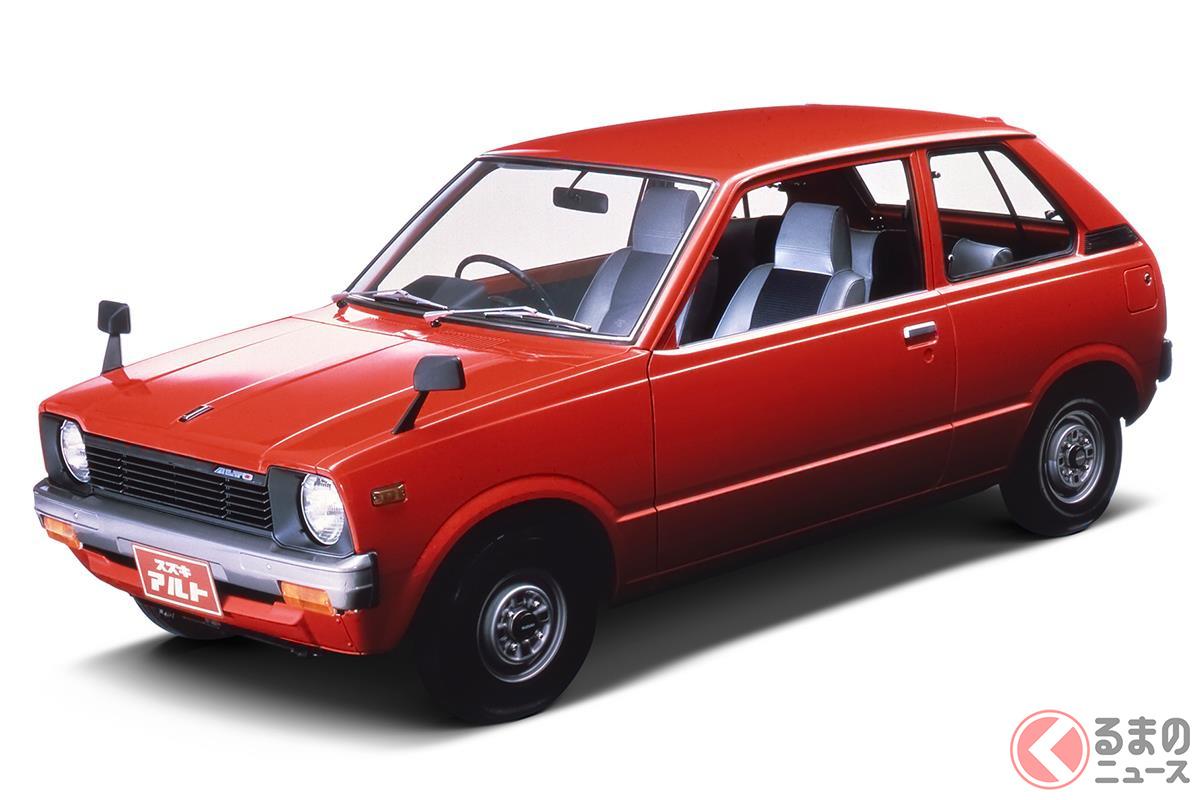 47万円という当時でも驚異的な低価格を実現した初代「アルト」