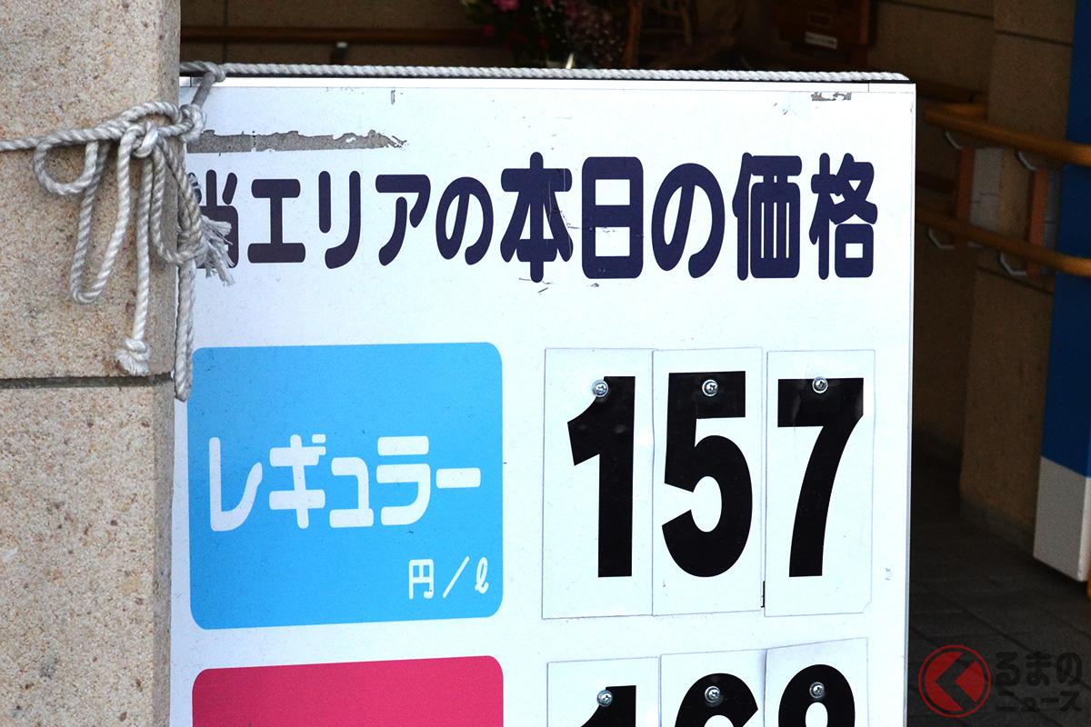 隣接県同士でガソリン価格が大きく違う場合もある(画像はイメージです)