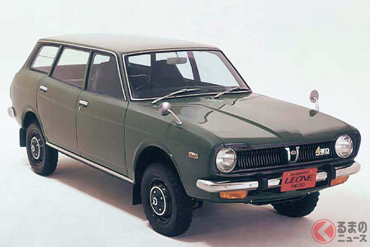 クロスオーバーSUVの元祖でシンメトリカルAWDを採用した「レオーネ エステートバン4WD」