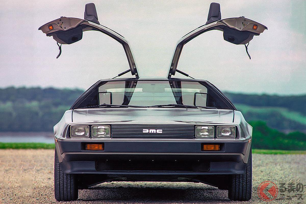 映画で有名ながら不遇のスポーツカーとなってしまった「DMC-12」