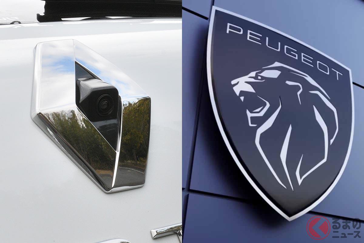2月単月の外国メーカー車名別輸入車新規登録台数7位のプジョーは前年同月比145.9%、8位のルノーは同139%と絶好調だ。プジョーは2021年2月25日にブランドロゴを変更、今後新しいエンブレムに変わっていく