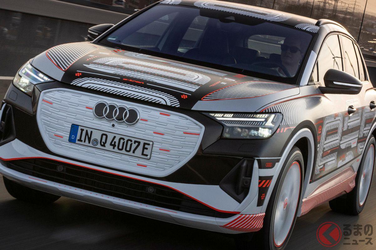 アウディの新型EV「Q4 e-tron」の走り