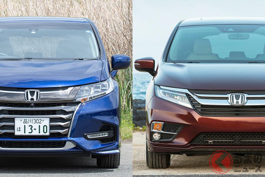 日本版オデッセイ(左)と北米版オデッセイ(右)どっちが好み?
