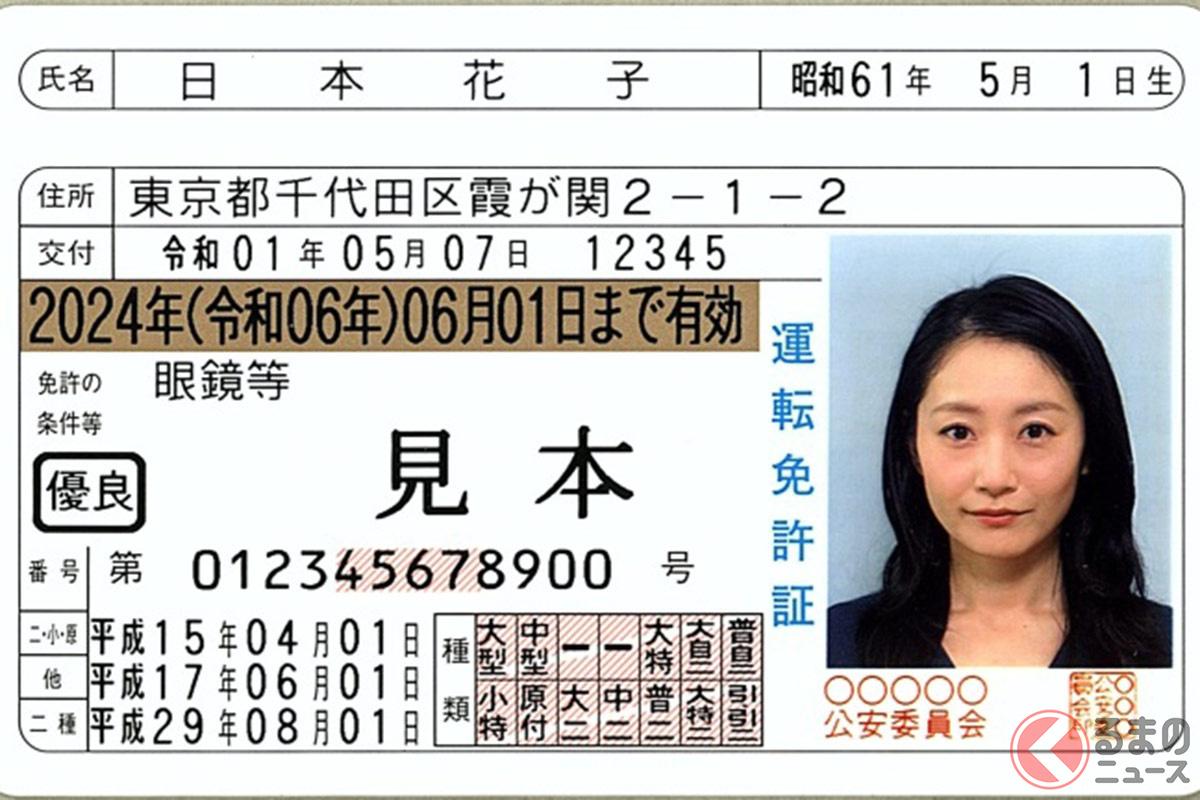 2代目となった日本花子さん。 2021年時点で35歳となるが…