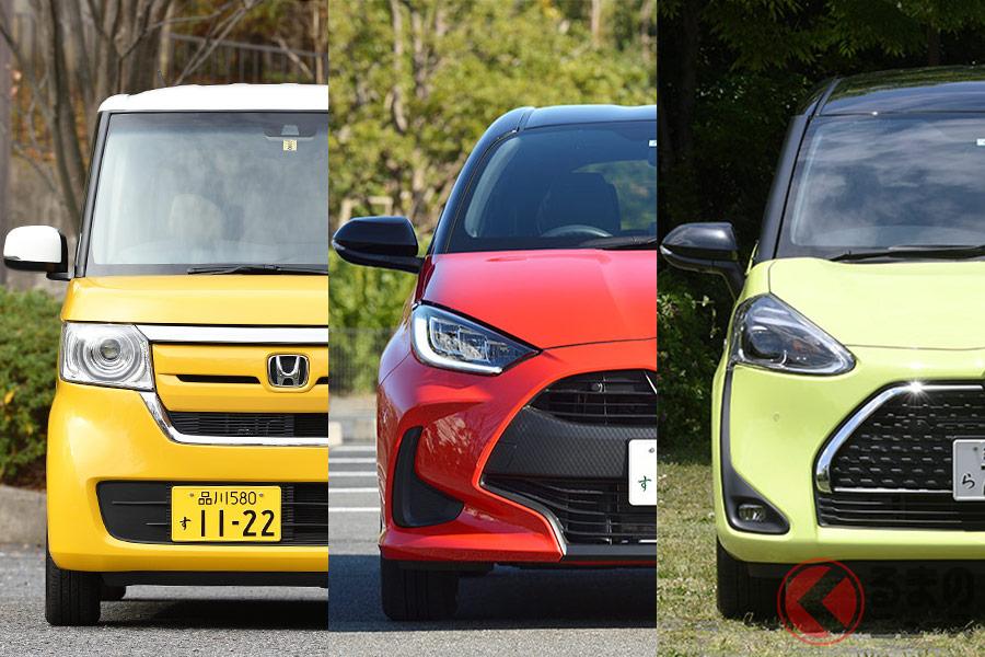 軽自動車・コンパクトカー・ミニバンそれぞれで燃費が良いクルマはどれ?