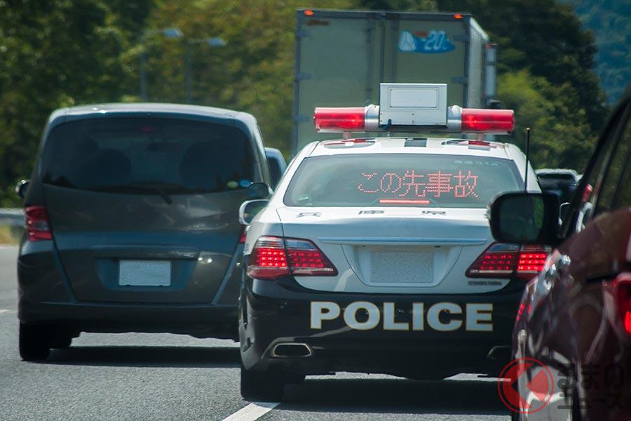危険な「ローカルルール」は事故を誘発する原因に(イメージ)