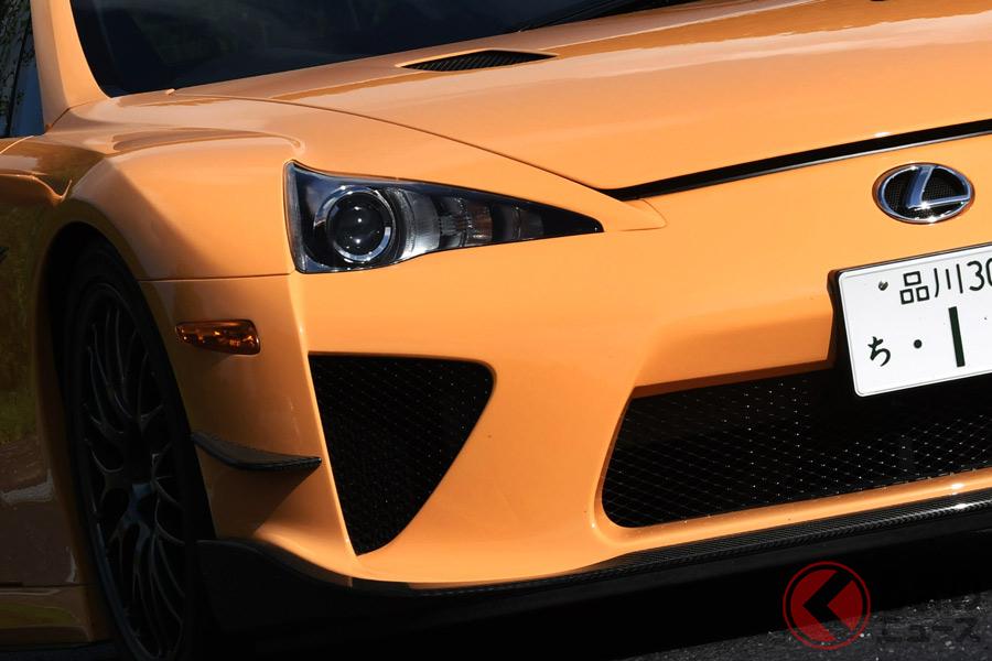 国産車史上最高峰のスーパーカーとなった「LFA」