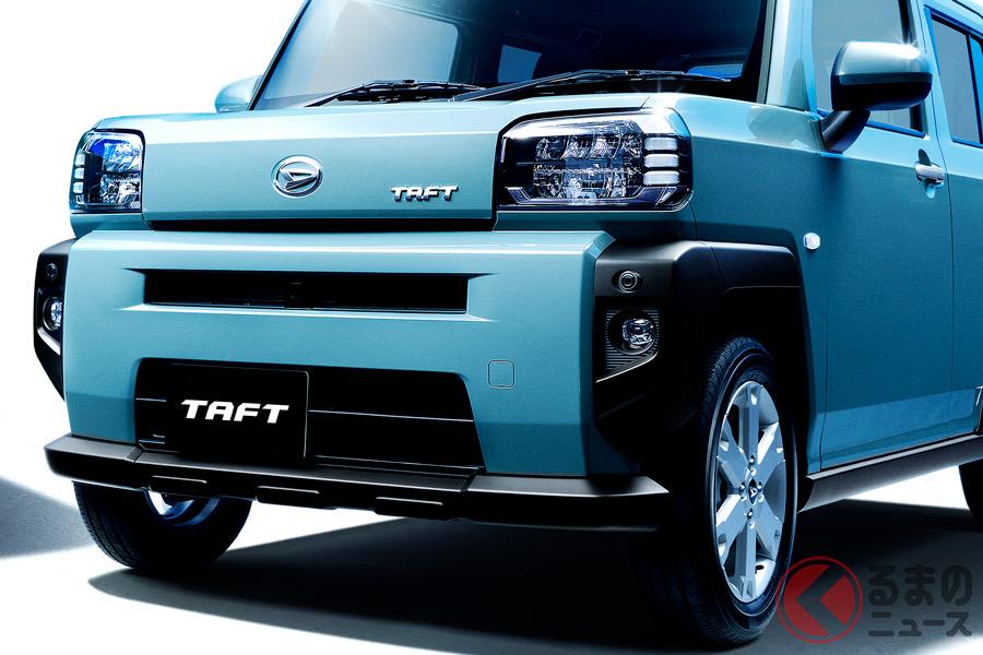ダイハツの遊べる軽SUV「タフト」