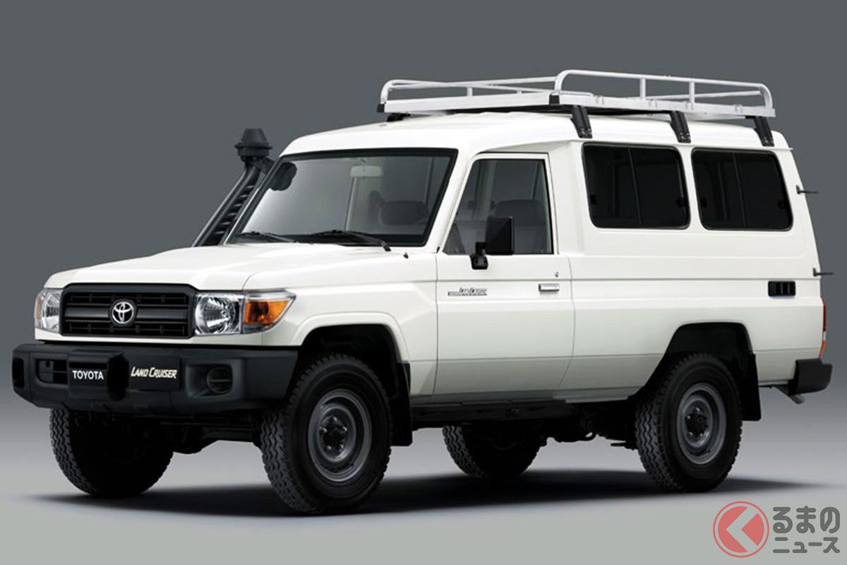 ワクチン保冷輸送車のベースとなったトヨタ「ランドクルーザー78」