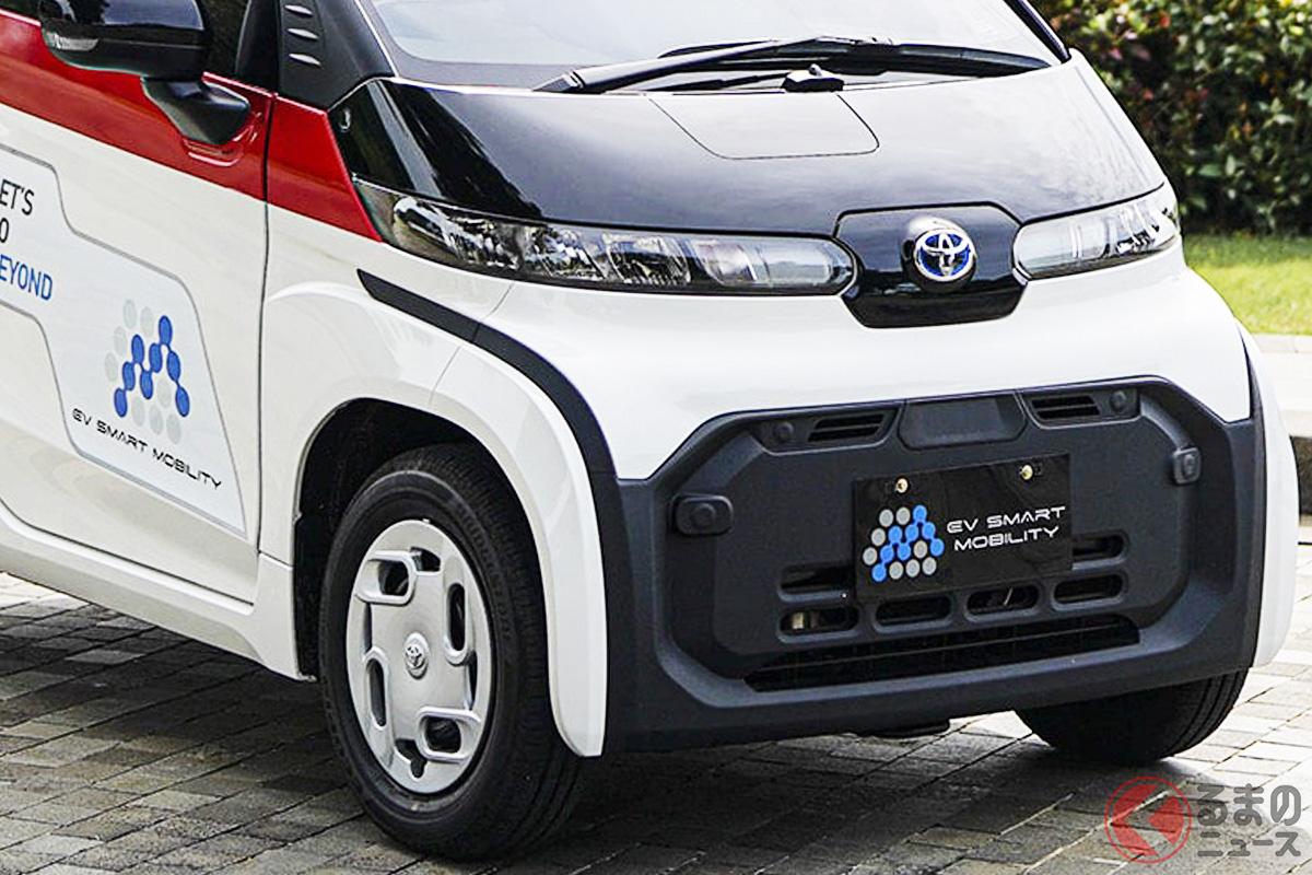 トヨタ新型EV「シーポッド」