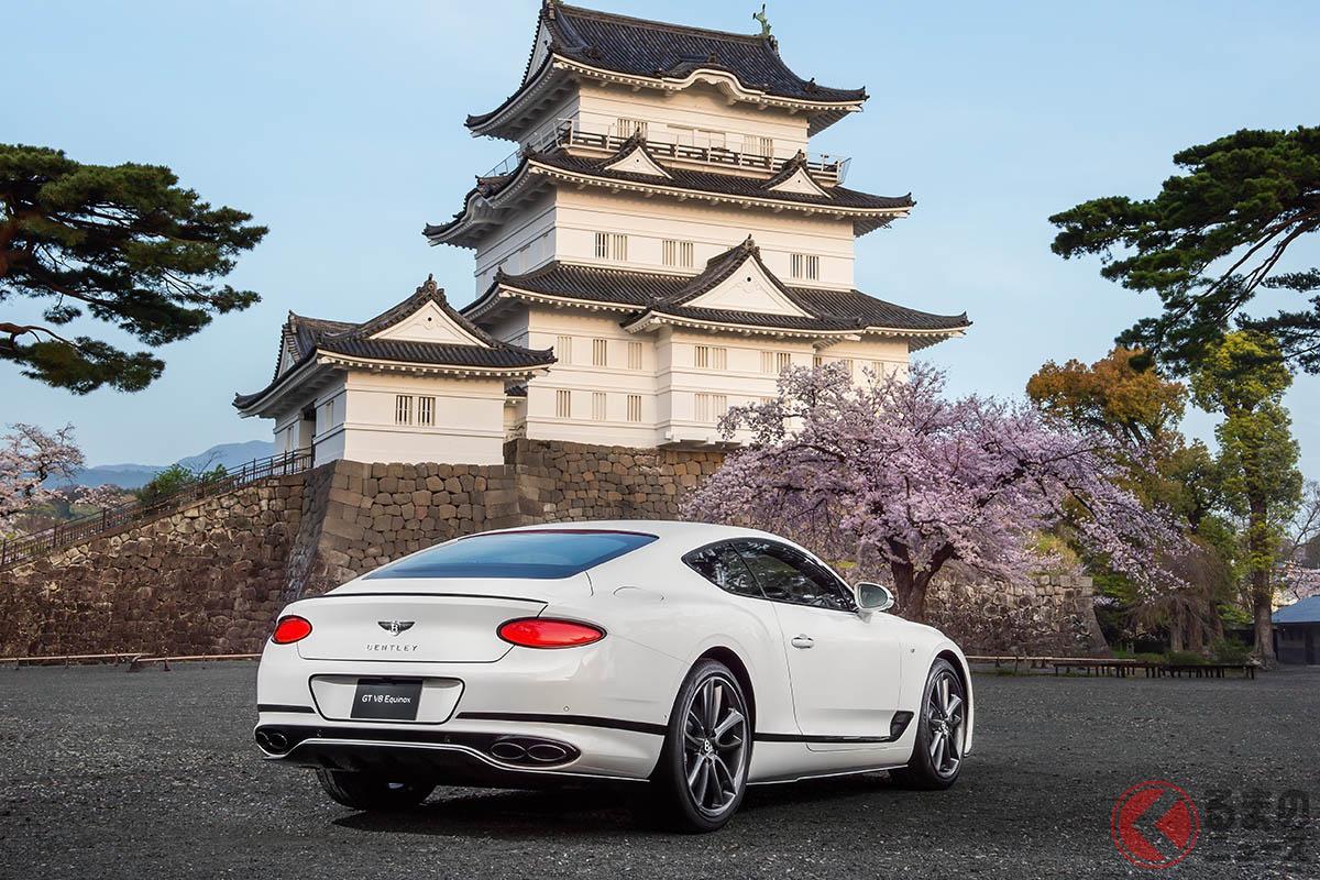 ベントレー「コンチネンタルGT V8エクイノックス・エディション」の車両価格(消費税込)は、3118万円