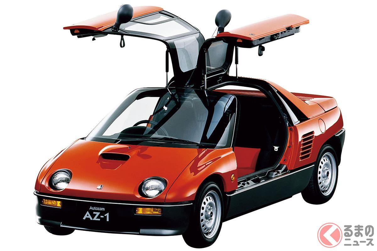 ガルウイングにミッドシップ2シーターと、まるでスーパーカーな「AZ-1」