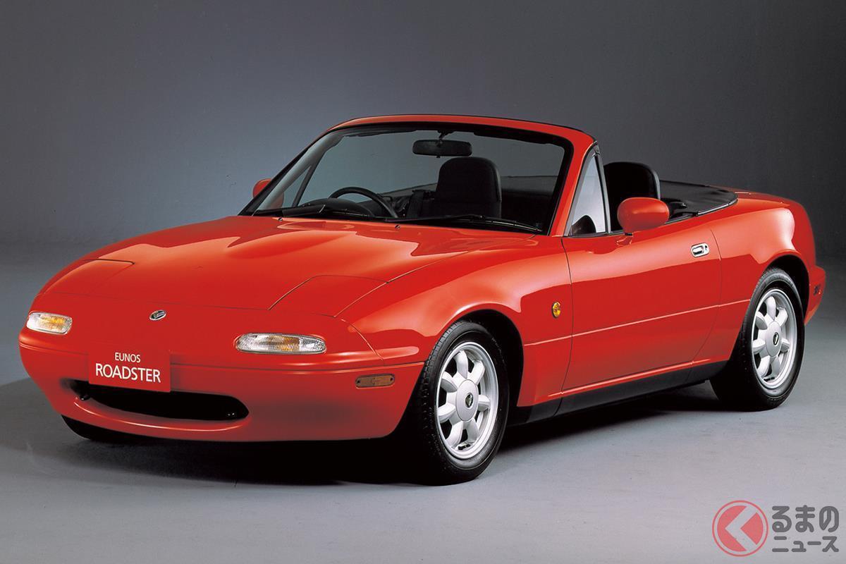 2シーターオープンスポーツカー市場を復活させた初代「ロードスター」