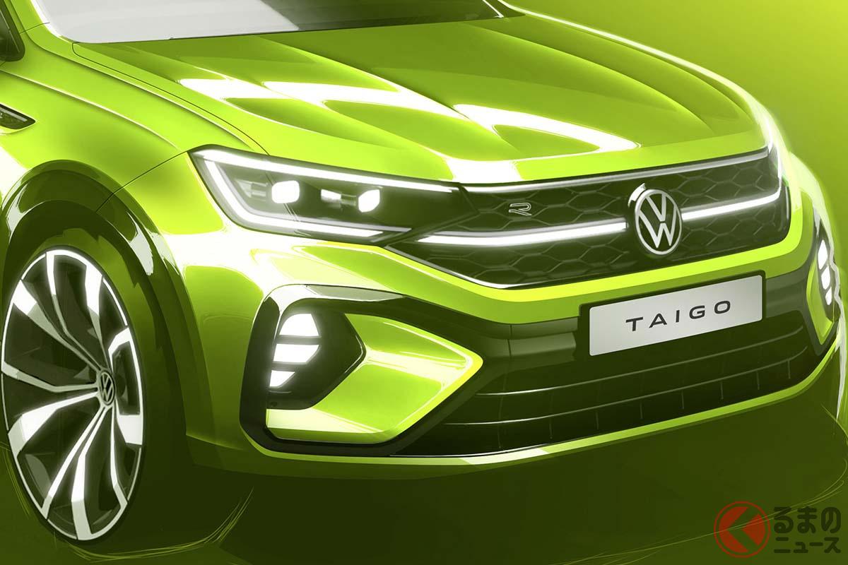 VWの新型SUV「タイゴ」のイメージイラスト