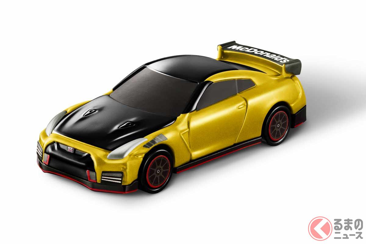ハッピーセットに付く「GT-R NISMO」2022年モデルのトミカ