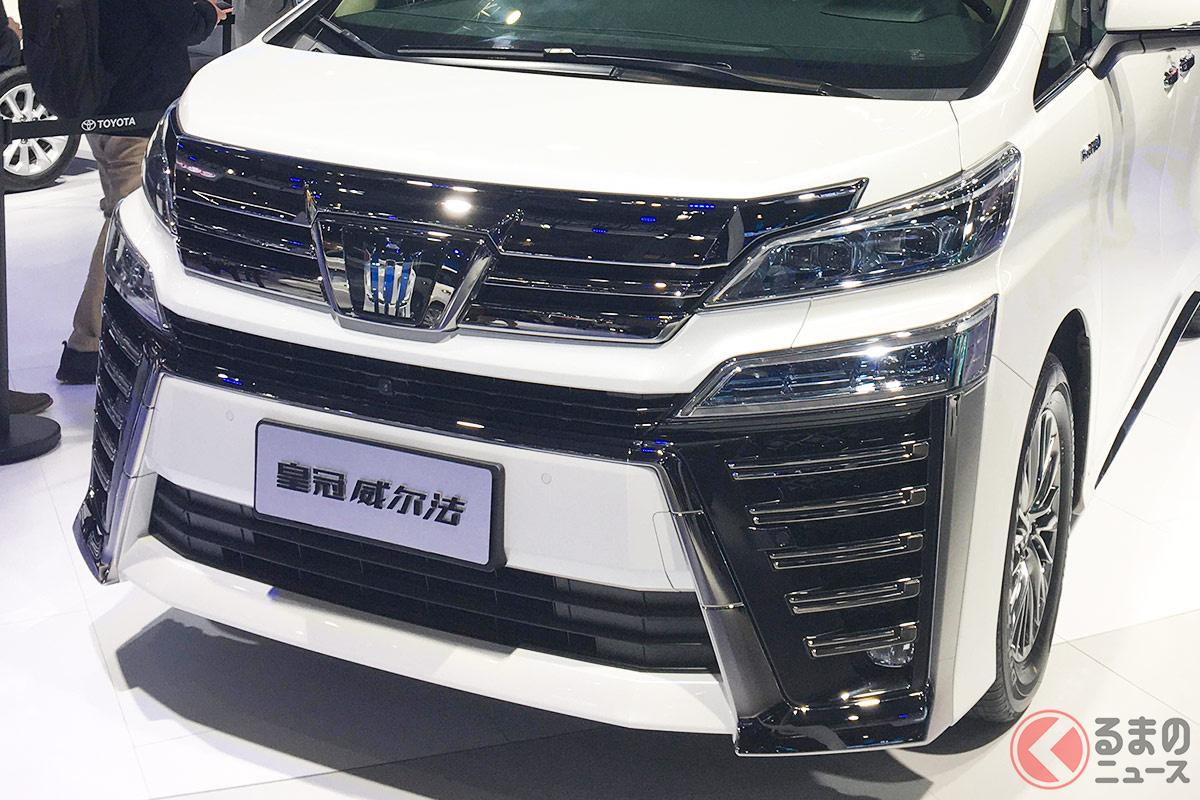 上海モーターショー2021でお披露目された「クラウンヴェルファイア」