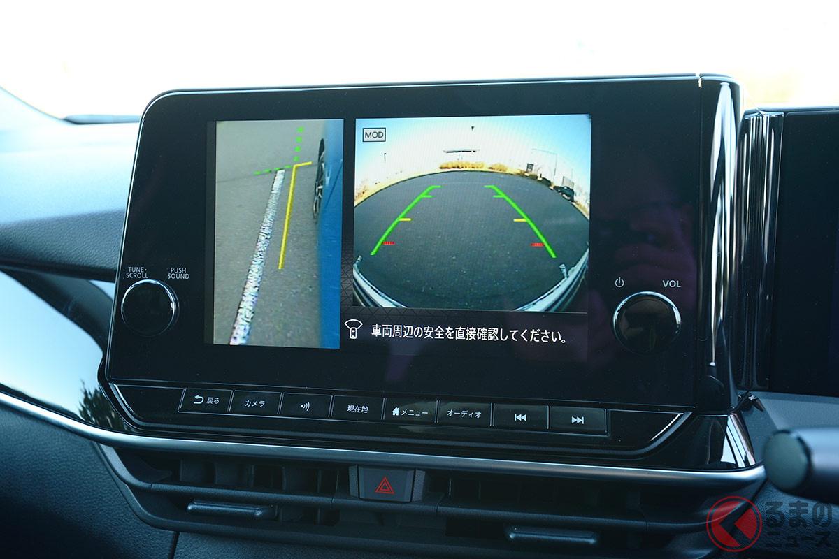 最近では、後方視界だけでなく助手席側の死角を映す機能も設定されていることがある