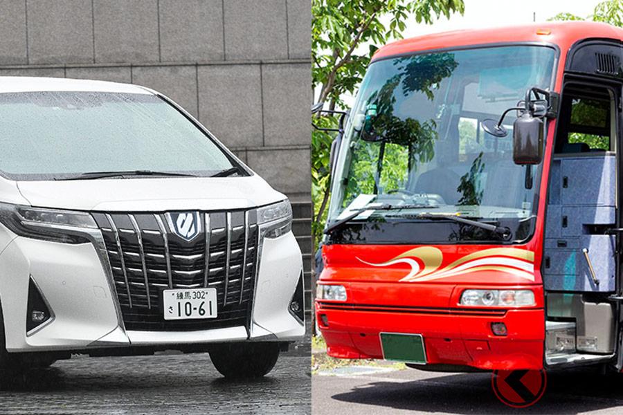 アルファードと高速バスはどっちが快適?