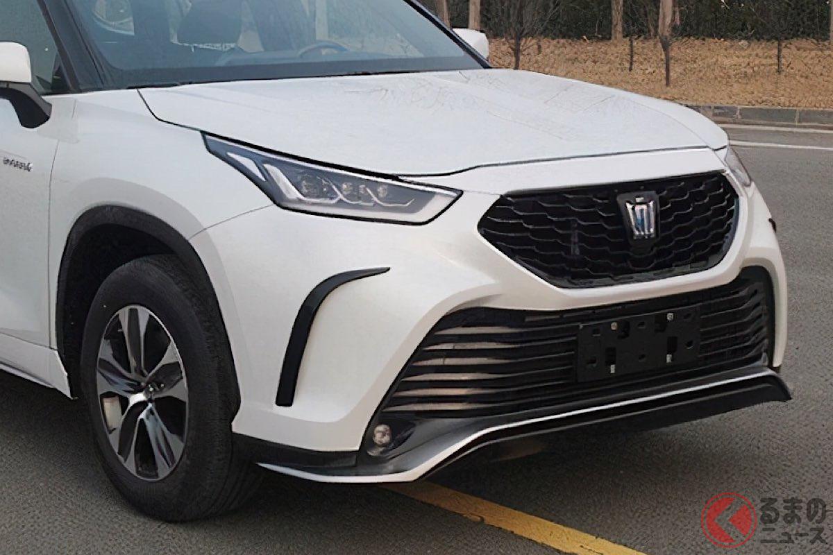 中国で発表間近といわれるトヨタ新型「クラウンクルーガー」(許諾:中国第一汽車、出典:中華人民共和国工業情報化部)