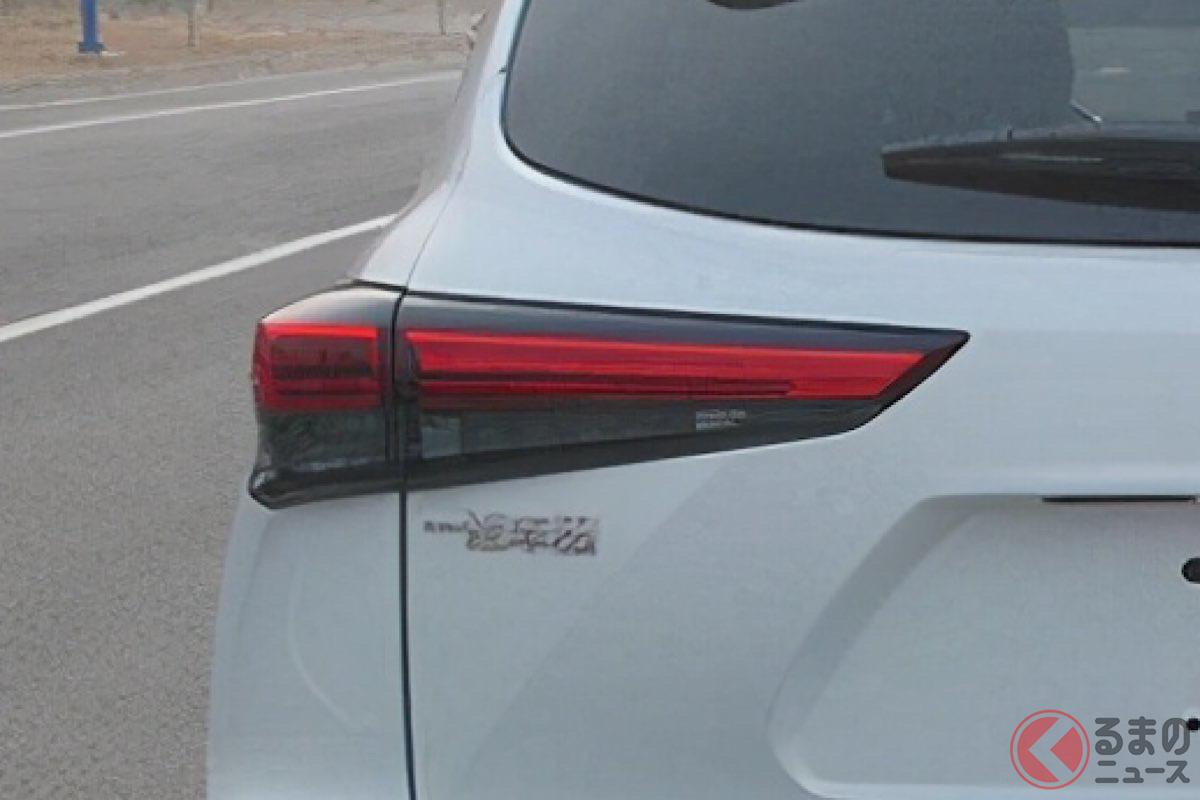 トヨタ「ハイランダー」の兄弟車となる「クラウンクルーガー」(許諾:中国第一汽車、出典:中華人民共和国工業情報化部)
