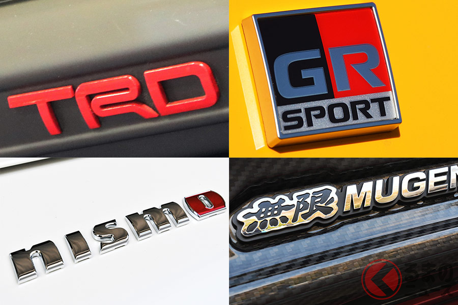 各社の名門ワークスチューナーとGRブランドの違いとは?