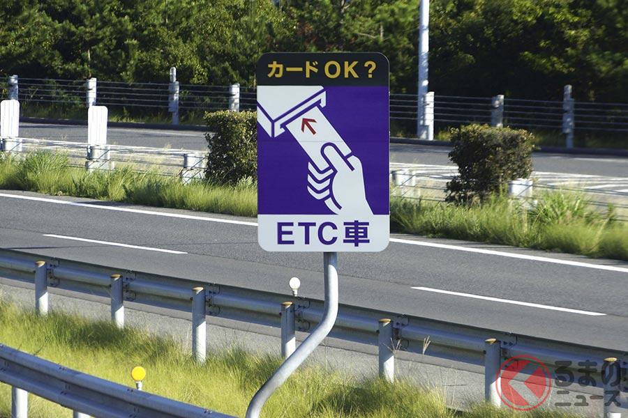 今後、完全ETC化が実現した場合、ETCカードと車載器は必須アイテムとなる