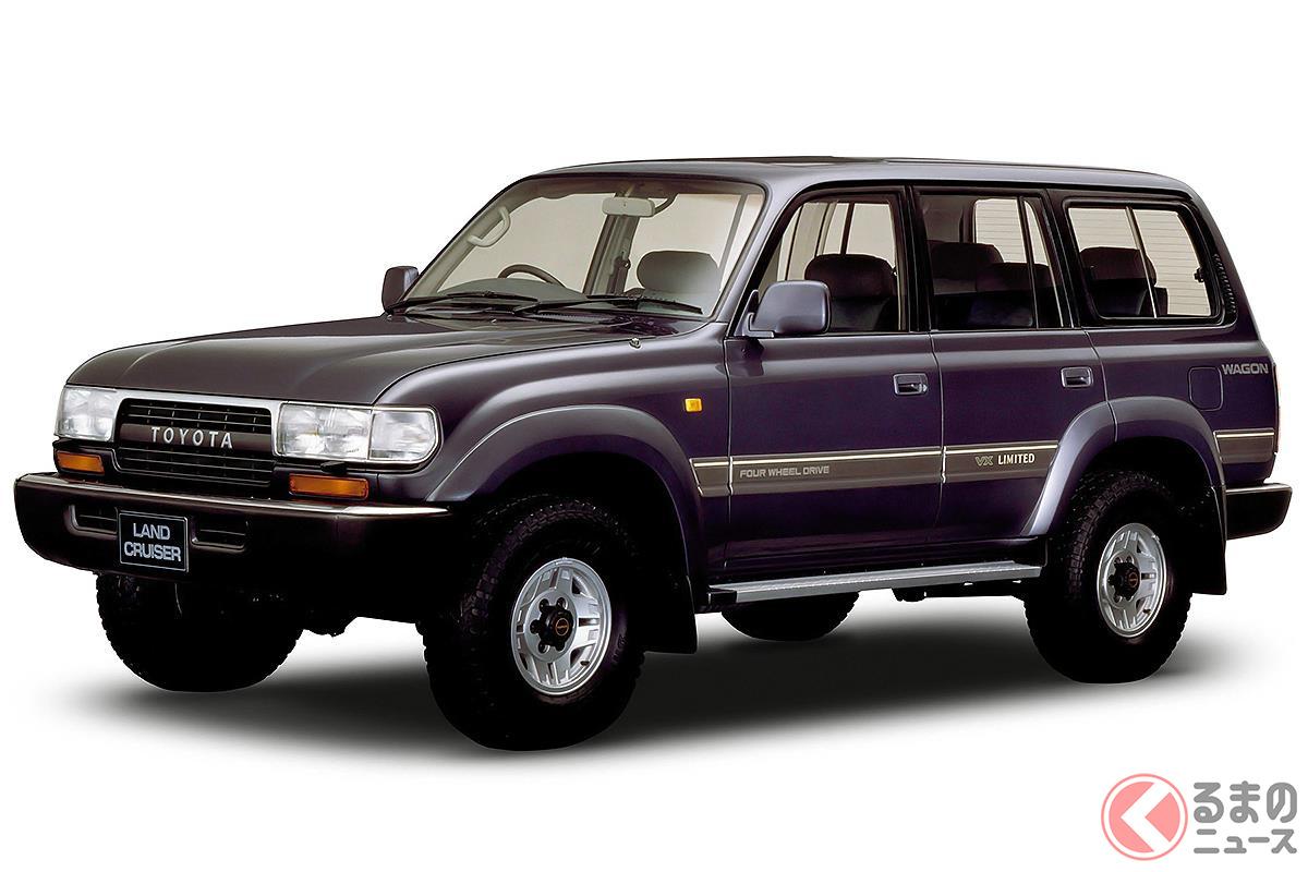国産クロカン車のなかで最高峰に位置していた「ランドクルーザー 80」