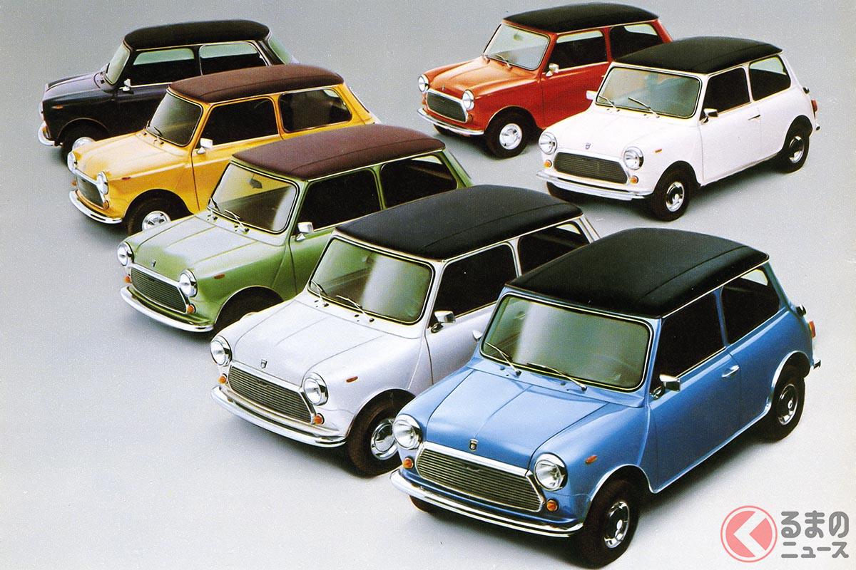 誕生した当初はオースティンブランドとモーリスブランドで販売されていたが、開発元であるイギリスの自動車連合であるBMCが国営化され、ブリティッシュ・レイランドグループとなったことに合わせ、最終モデルまでローバーブランドで販売されていた(C)BMW AG