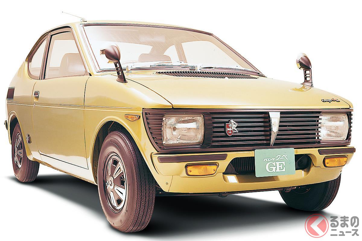 本格的な軽スポーツカーとして開発された「フロンテクーペ」